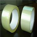 Hot Sale BOPP Packing Tape with Logo
