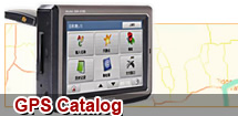 Hot products in GPS Catalog