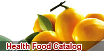 Hot products in Health Food Catalog
