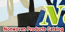 Hot products in Nonwoven Products Catalog